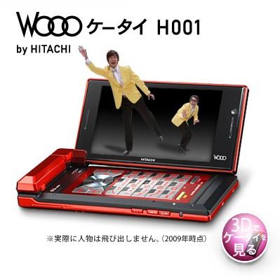 Hitachi Woo H0001